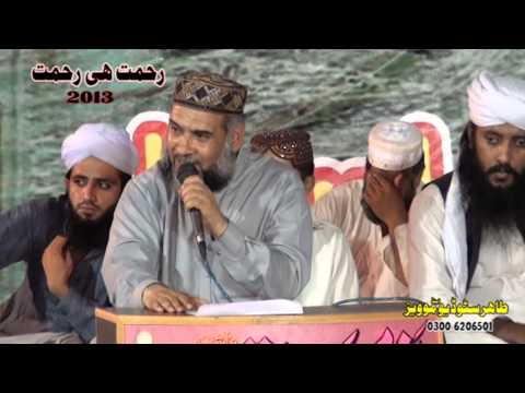 REHMAT HI REHMAT 26-06-2013 IN SHADIWAL GUJRAT PAKISTAN PART 1 OF 12 Travel Video