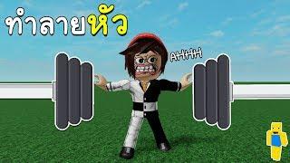 Roblox One Piece Millenium 1 ของอย างแพงหน เล นเอาก กร ดเลยหน Editty