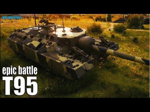 НЕВЕРОЯТНЫЙ БОЙ T95 World of Tanks