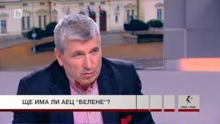лице в лице: Илиян Василев: Румен Овчаров не ме харесва