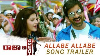 Video Alabe Alabe Video Song Trailer - Raja The Great Songs | RaviTeja, Mehreen, Anil Ravipudi download MP3, 3GP, MP4, WEBM, AVI, FLV Oktober 2017