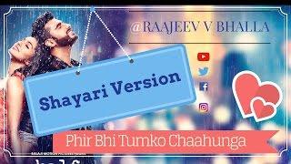 phir bhi tumko chaahunga shayari version by raajeev v bhalla half girlfriend arijit singh