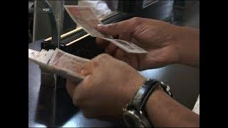 প্রবাসীরা আর দেশে টাকা পাঠাতে চায়না | Somoy TV