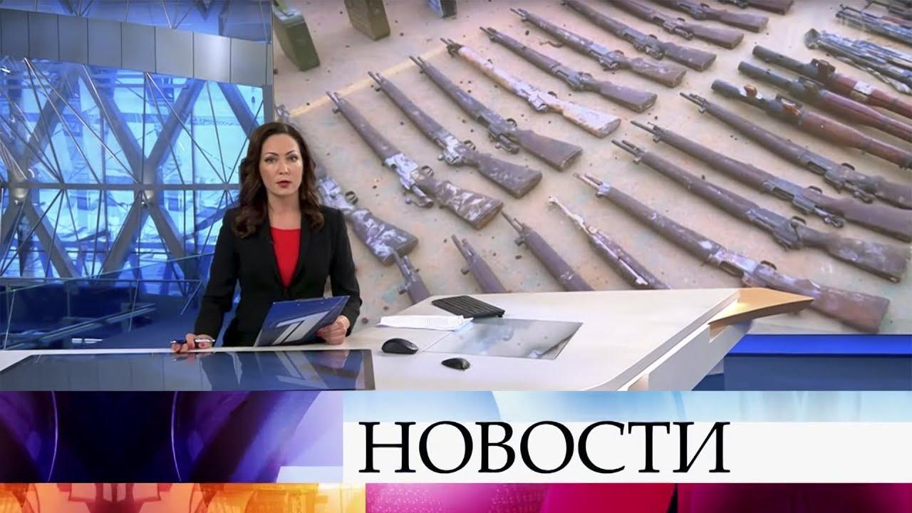 Выпуск новостей в 12:00 от 20.02.2020 Смотри на OKTV.uz
