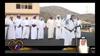 حفل زواج مهدي بن هادي بن مهدي آل فروان