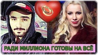 Дом-2 Последние Новости на 14 декабря Раньше Эфиров (14.12.2015)