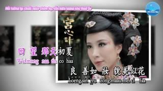Cung Tâm Kế - Quan Cúc Anh (Karaoke) (Quảng)