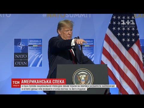 Кілька американських сенаторів пропонують закон 'Про захист безпеки США від агресії Кремля'