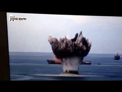 海上自衛隊が実機雷で掃海の訓練を公開