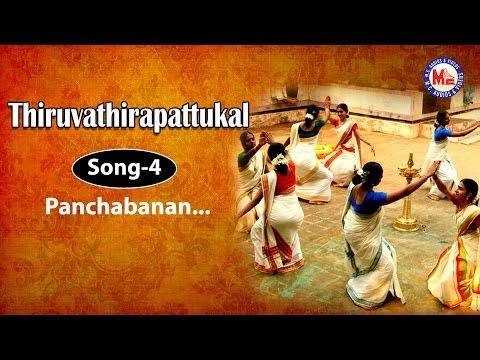Panchabanan - Thiruvathirapattukal
