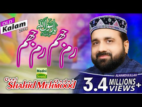 Rim Jhim Rim Jhim Qari Shahid Mehmood Qadri by Madni Sound Islamabad 0313-5073700