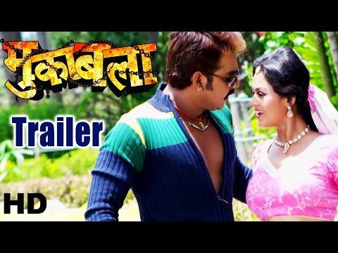 MUQABALA | Official Bhojpuri Movie Trailer...