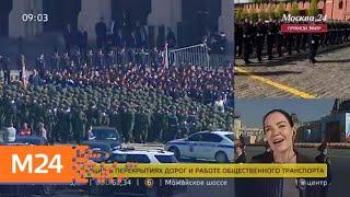 Ветеранов Великой Отечественной войны жду на репетиции парада на Красной площади - Москва 24