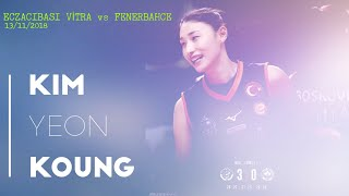 KIM YEON KOUNG 김연경  17 Points HIGHLIGHTS | ECZACIBASI VİTRA vs FENERBAHCE l 2018/2019 13.11.2018