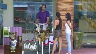 Bigg Boss Tamil | kamal Hassan | Vijay TV (26 Juli 2017)