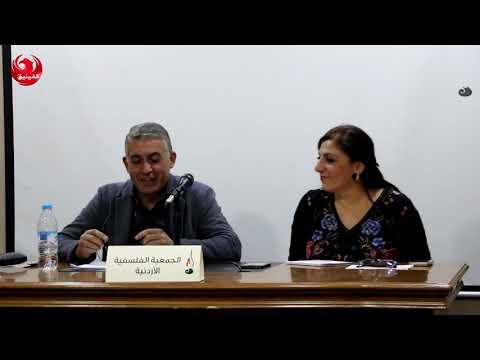 الأركيولوجيا والخطاب الأيديولوجي - د. نبيل علي  - نشر قبل 14 ساعة