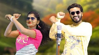छुनुर छुनुर पैरी बाजे - Chhunur Chhunur Pairi Baje || I Love You Too || New Upcomig Movie Song