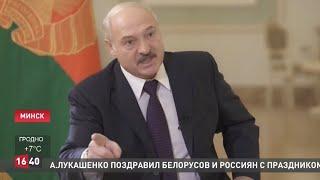 Лукашенко о коронавирусе: Головотяпство! Россия огромная! Внутри ничего не перекрыли, а нас отрезали