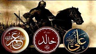 قصص تبكي الصخر عن عمر بن الخطاب وخالد بن الوليد وعلى بن ابي طالب