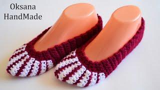 Как быстро связать домашние тапочки крючком. Crochet Slippers