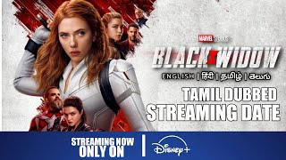 SK Times: Exclusive Black Widow Tamil Dubbed Release Date | Black Widow Streaming Now On Disney+
