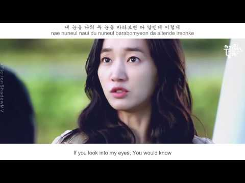 Junggigo & Dawon - Slowly, Little By Little FMV (The Man Living in Our House OST Part 4)[Eng Sub]