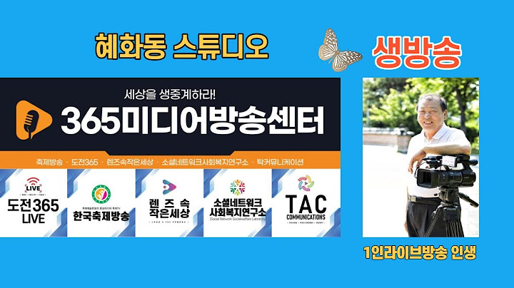 도전3654.7 보궐선거 선거방송을 분석한다