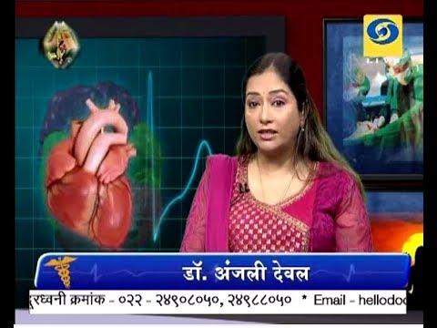 Dr.Anjali Deval - Hello Doctor (Live) - 14 October 2018 - वंध्यत्व