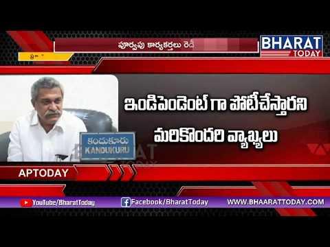 Will Ex Minister Mahidhar Reddy Participate in 2019 Elections From Kondukur | Prakasham