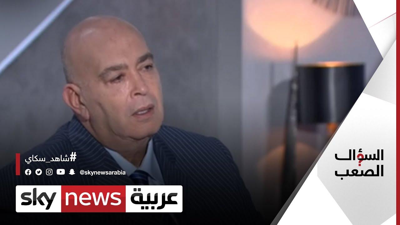 الإعلامي عماد الدين أديب وتحليل للوضع في منطقة الشرق الأوسط | #السؤال_الصعب  - نشر قبل 28 دقيقة