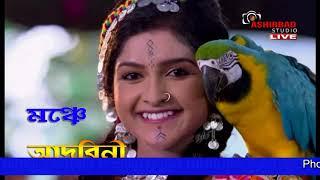 স্টার জলসার আদরিণী star jalsha adorini live stag program....