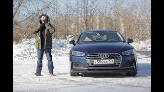 Audi A5 Sportback. Тест-драйв за 60 секунд.