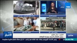 ستوديو الأخبار: الشيخ جابر طايع.. نريد ان تكون هناك  ثورة الكترونية تواجة الفكر المتطرف