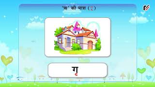 Video Ree ki matra download MP3, 3GP, MP4, WEBM, AVI, FLV Juni 2018