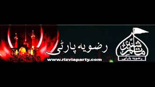 Hay Maa Piyaari Maa (as). Waheed ul Hassan Kamalia.