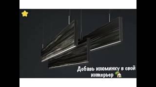 Деревянные LED светильники от #DavianDesign💡 Подвесной светодиодный светильник из массива дерева🌳(, 2016-12-27T22:23:17.000Z)