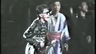 CAMP FANKS '89のカットされた映像です。