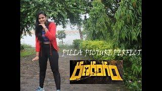 pilla-picture-perfect-dance-cover-ranarangam-sharwanand-kajal-kavita-dance-cover