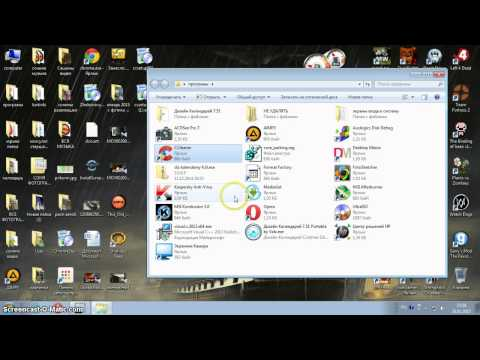 Если тормозит и долго думает компьютер есть решение для Windows 7