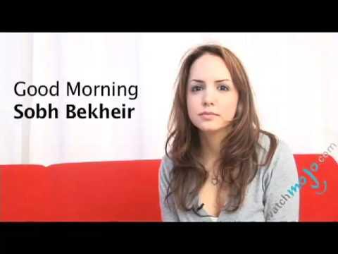farsi translations how to say good morning