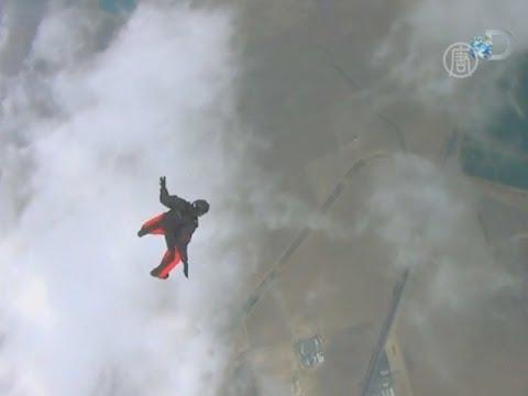 Альпинист из США спрыгнет с Эвереста (новости)
