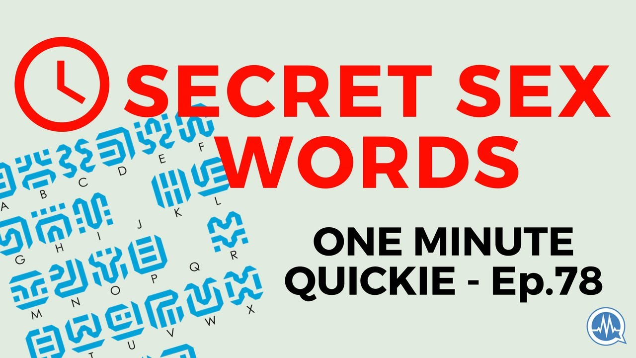 Worksheet Before And After Words best secret sex words to use before during and after having one minute quickie episode 78