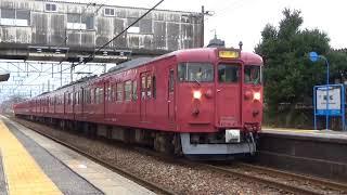 JR七尾線 普通七尾行き 高松到着~発車