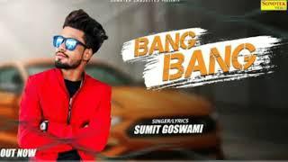 SUMIT GOSWAMI : Bang Bang ( Full Song ) | Latest Haryanvi Songs