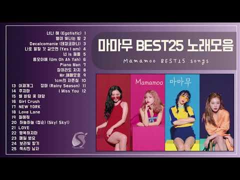 마마무 베스트25 노래모음 MAMAMOO BEST 25 SONGS |  Mp3 Download