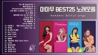 [83.11 MB] 마마무 베스트25 노래모음 MAMAMOO BEST 25 SONGS