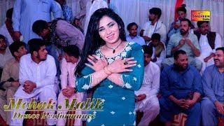 Mehak Malik | Mere Yaar Warga | Prince Ali Khan | Latest Song 2019