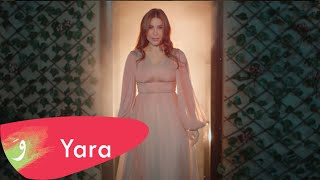 Yara - Gheir El Nas [Official Music Video] (2021) / يارا - غير الناس