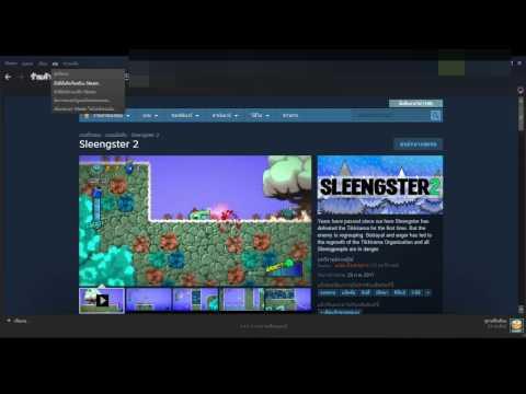 วิธีลงเกมส์ จาก CD-KEY แท้ ใน Steam