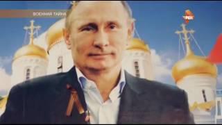 Военная тайна с Игорем Прокопенко! 23.04.2016 | Часть 1